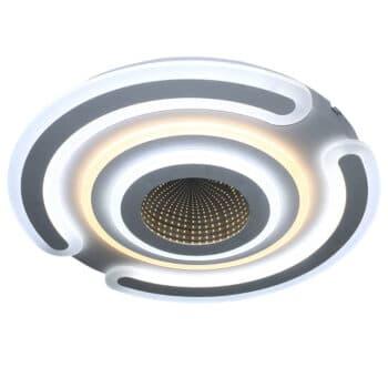 Lustră LED Dimabilă cu Telecomandă 130W